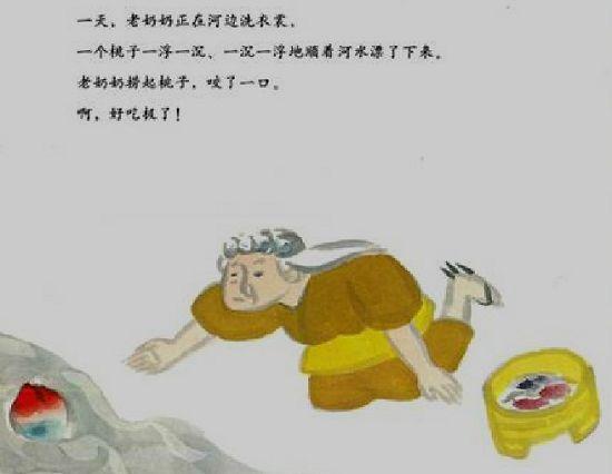 桃太郎映像_《桃太郎》培养孩子善良,勇敢和坚毅的好品质!