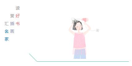 2017上海国际童书展开票啦!_03