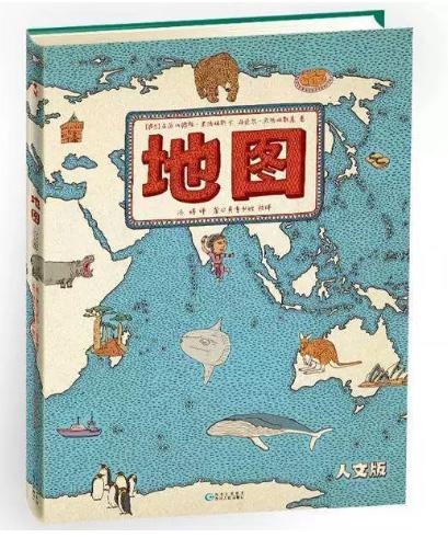 2017上海国际童书展开票啦!_15