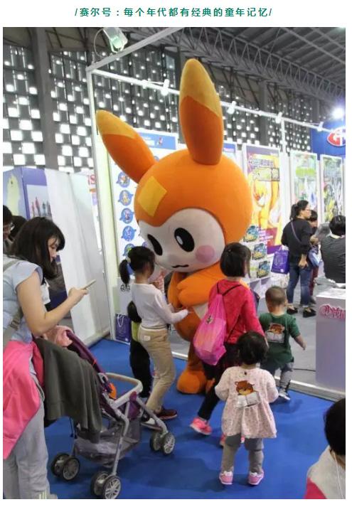 2017上海国际童书展开票啦!_22