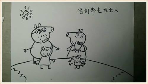 田妈-小猪