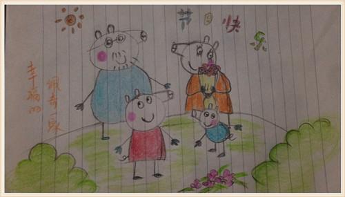 紫灵妈妈--小猪