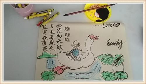 鑫语鑫愿-鹅鹅鹅