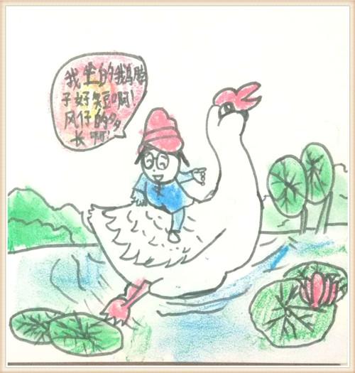 妞妞妈-鹅鹅鹅
