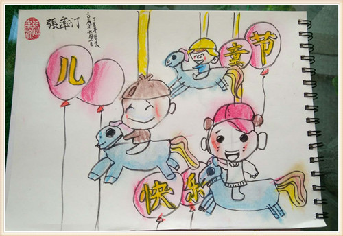 cycle chen-儿童节