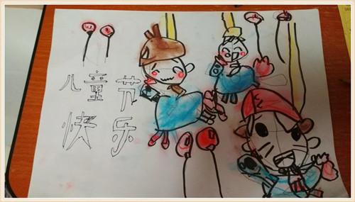 林琳-儿童节