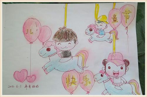 妞妞妈-儿童节