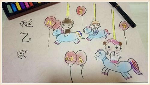 誓言诱惑-儿童节