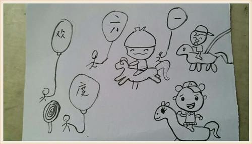 田妈-儿童节
