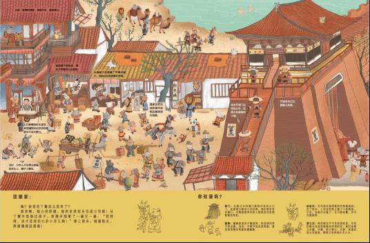 【活动很棒】听东方好故事,做世界小公民334
