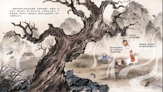 【活动很棒】听东方好故事,做世界小公民637