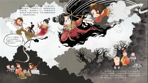 【活动很棒】听东方好故事,做世界小公民874