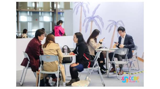 中国上海国际童书展CCBF_09