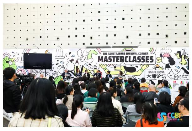 中国上海国际童书展CCBF_15