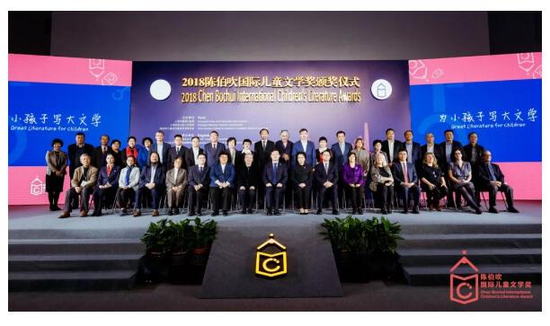 中国上海国际童书展CCBF_19