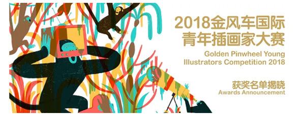 中国上海国际童书展CCBF1_01