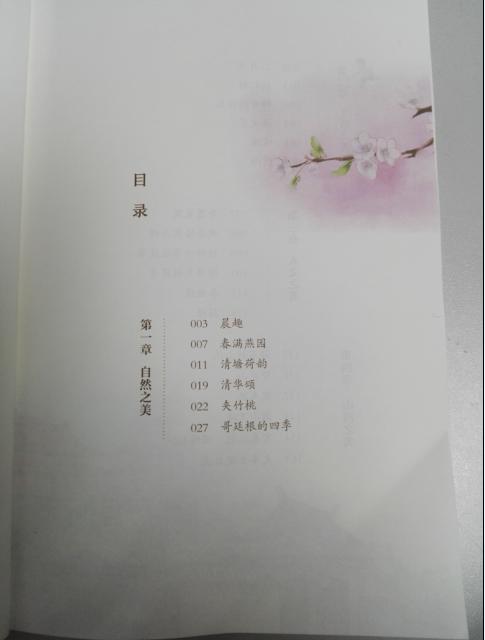 QQ图片20190110154720