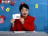 英语音标教学1