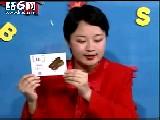 英语音标教学3