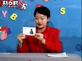 英语音标教学9