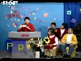 英语音标教学15