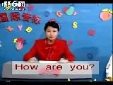 英语音标教学17