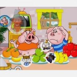 三只小猪学数学全集