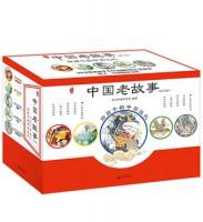 中国老故事