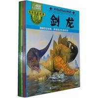 漫话恐龙故事