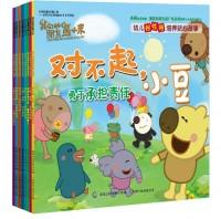 熊小米幼儿好性格培养贴心故事(第1辑)