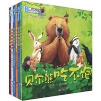 贝尔熊和朋友们