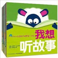 幼儿生活能力培养第一书(全16册)