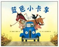 蓝色小卡车