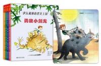伊瓦和他的恐龙王国