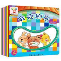 哆哆熊.中国第一套幼儿习惯管理书.叽里咕噜