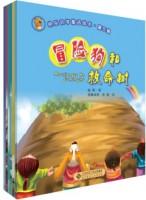 快乐识字童话绘本第三辑