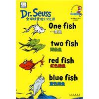 一条鱼 两条鱼 红色的鱼 蓝色的鱼