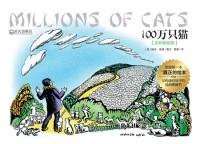 100万只猫.武汉