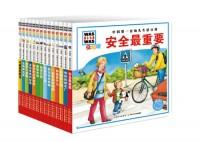 中国第一套幼儿生活百科