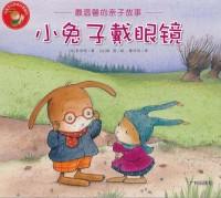小兔子戴眼镜