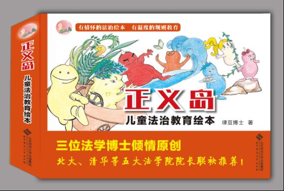 20190103正义岛-专访问题(贺改)303.png